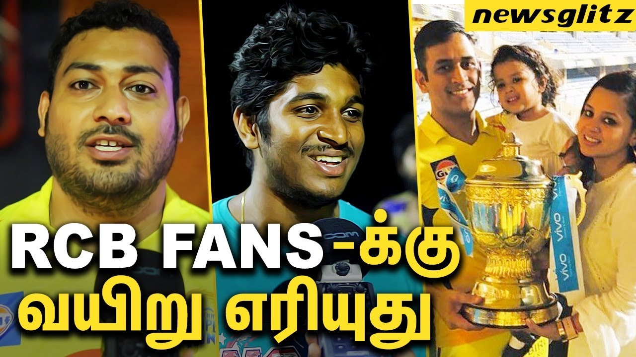 RCB FANS-க்கு வயிறு எரியுது | CSK Fans Celebration For IPL 2018 Victory | CSK VS SRH