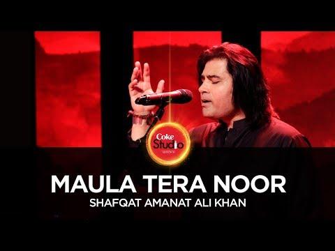 Shafqat Amanat Ali Chords