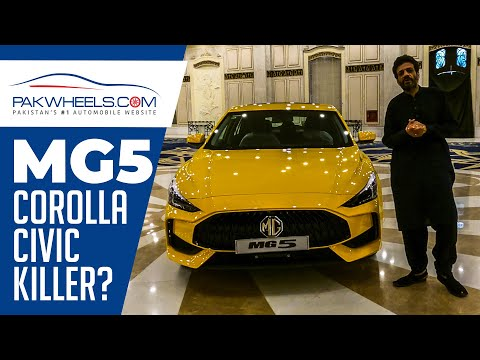 MG 5 | First Look Review | PakWheels
