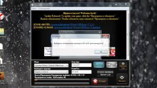 Как скачать CS:GO пиратку+мультиплеер (Игра по сети) !