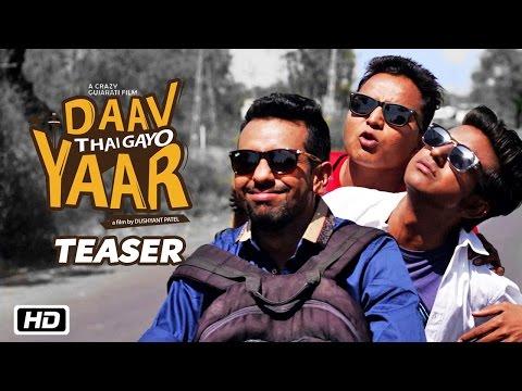 new gujarati movie download 2016