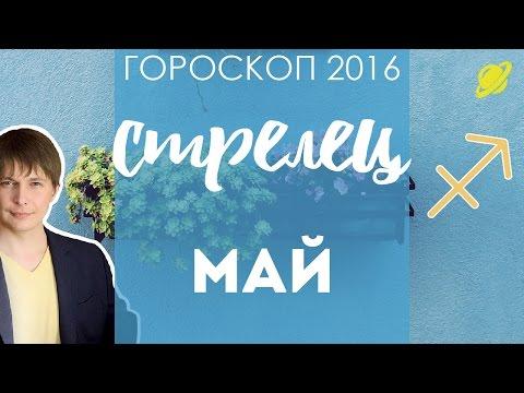 Гороскоп на 2017 для женщины водолея петуха