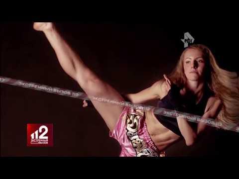 Трагически погибла экс-чемпионка по тайскому боксу!
