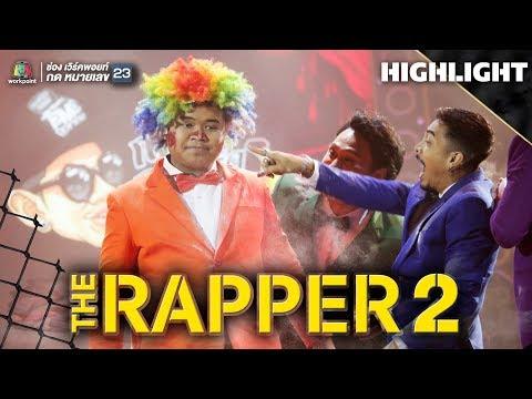 ไม่ตลก | VANGOE | FINAL RHYME | THE RAPPER 2