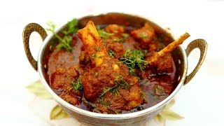 Tasty Mutton Curry recipe