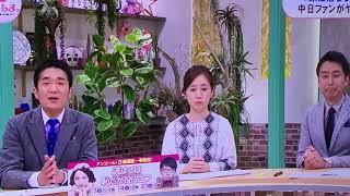 日本人としてとっても悲しい出来事中日ファンが原爆落ちろと野次