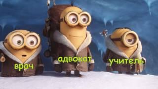 АНЕКДОТ Адвокат Врач и Учитель про зарплату
