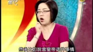 新聞挖挖哇:女人戰爭(1/8) 20090527