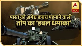 Indian Army's New Teeth 'K9 Vajra' & 'M777 Howitzers' | Ghanti Bajao | ABP News