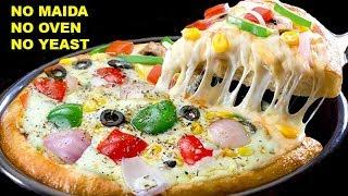 बिना मैदा बिना एअस्त बिना ओवन के बनाया बाजार बनाए Tasty Pizza | बारबार खाने का मनकरेगा Pizza Recipe