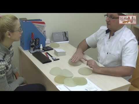 Увеличение груди  Часть 2  Замер имплантов, примерка