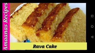 easy yellow cake recipe without baking powder
