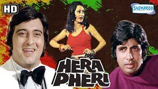 Hera Pheri (1976)(HD) Hindi Full Film - Amitabh Bachchan, Vinod Khanna, Saira Banu -(Eng Subtitles) - Download this Video in MP3, M4A, WEBM, MP4, 3GP
