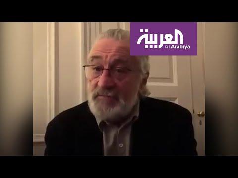 العرب اليوم - شاهد: مشاهير هوليوود يطالبون الناس بالبقاء في منازلهم بسبب