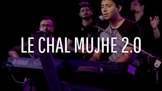 LE CHAL MUJHE 2.0 Yeshua Ministries Official Music Lyric