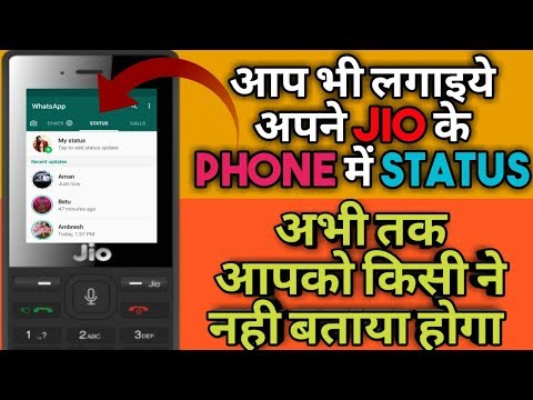 Download Download Jio Phone Me Facebook Status Kaise Dekhe