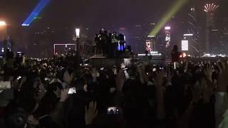 尖沙咀海旁倒數迎新年 市民高呼「光復香港,時代革命」