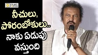 Mohan Babu Fires on Piracy Makers @ Gayathri Movie Success Meet