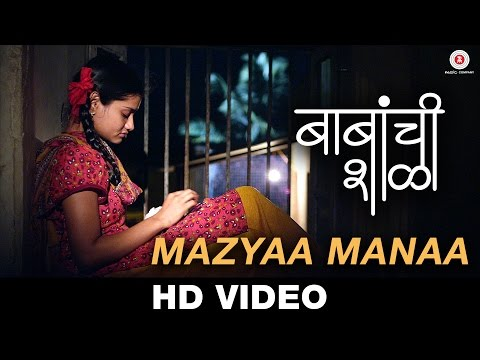 new marathi movies song download 2017