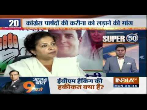Top Headlines Of The Day   Super 50 : NonStop News   January 21, 2019