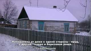 Продажа. Дом. 35 км от Кемерово.
