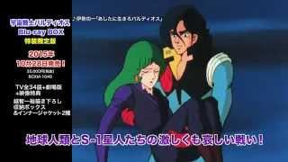 バンダイビジュアルまとめ見!Blu-rayBOXセレクション