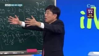 [C채널] 재미있는 신학이야기 In 바이블 - 조직신학 28강 :: 그리스도의 한 위격과 두 본질