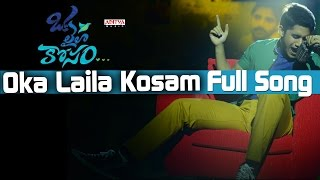 """Oka Laila Kosam "" Title Full Song || Oka Laila Kosam Telugu Movie ll Naga Chaitanya, Pooja Hegde"