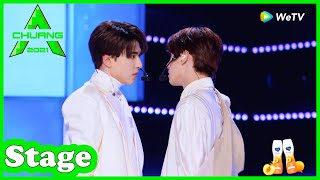 Patrick & Nine - Stage《My and broken heart》  Sáng Tạo Doanh 2021 - CHUANG 2021   WeTV Vietnam