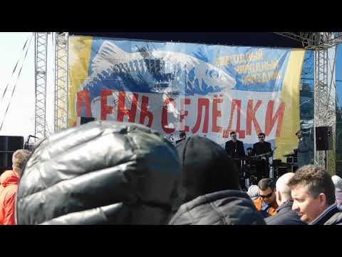 """13.04.2019. """"День селедки"""". Музыкальная часть."""