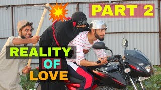 Reality Of Kashmiri Love Part 2 Funny Video By Kashmiri rounders