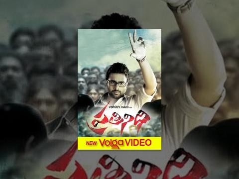 Prathinidhi Full Movie