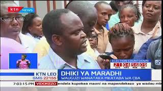 Wauguzi Mombasa wafanya maandamano hadi ofisi za County