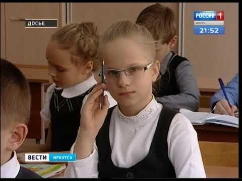 Выпуск «Вести-Иркутск» 05.10.2018 (21:44)