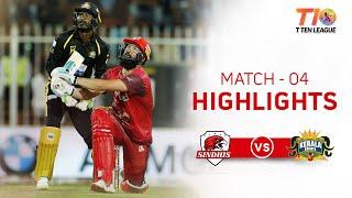 Match 4 Highlights, Sindhis vs Kerala Knights, T10 League Season 2