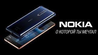 Nokia 8: лучший Android-смартфон? Презентация Nokia 8 за 6 минут: характеристики, минусы, козыри