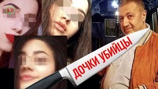 Ужс! Три сестры убили отца! Парня изнасиловал полицейский в Казахстан Шантаж