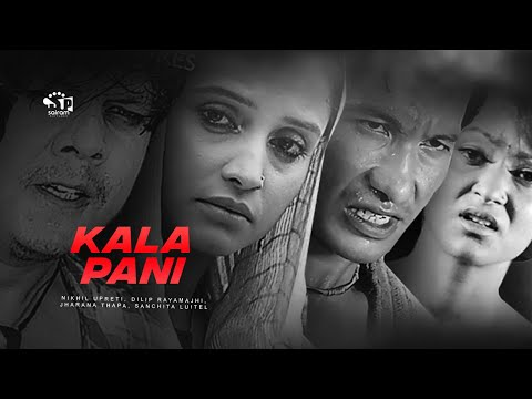 Kalapani | Nepali Movie
