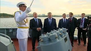 Владимир Путин осмотрел построенный в Комсомольске-на-Амуре корвет «Совершенный»