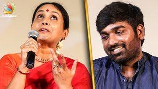 குழந்தை மாதிரியான முகம் ! | Saranya Ponvannan About Vijay Sethupathi  | Junga