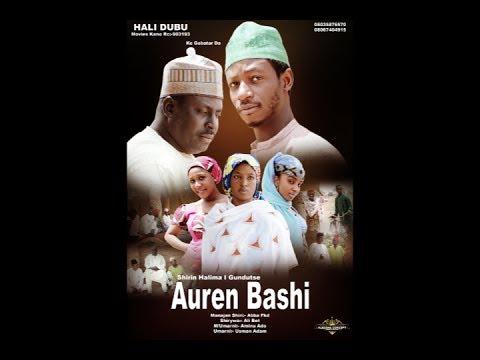 AUREN BASHI Nigerian Hausa movie part 2 (Hausa Songs / Hausa Films)