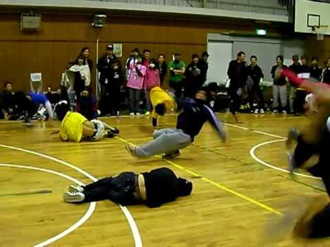 Kachida Elementary School