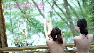 【温泉女子会】鬼怒川温泉「あけび」さん♪日帰り入浴・貸切露天風呂