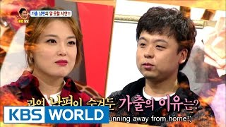 My Husband Constantly Leaves The House [Hello Counselor / 2016.11.14]