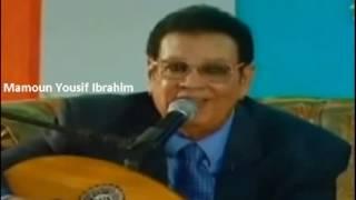 عبد الكريم الكابلي مروي تحميل MP3