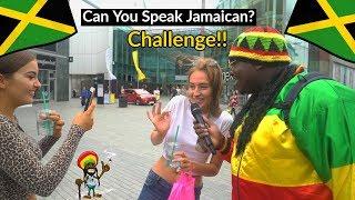 Can You Speak Jamaican ? - (Accent Challenge) Ep. 3 (Birmingham)