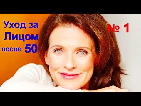 Лимфодренажный массаж от отеков под глазами видео