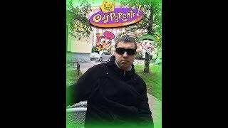 GTA Купянск ч.3 (Не прохождение)