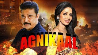 Agnikal Hindi Dubbed Full Movie | Latest Hindi Dubbed Movies | Kamal Hassan and Sridevi cine