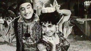 sultana sultana tu na ghabrana Lata-Kishore Kumar-Anand